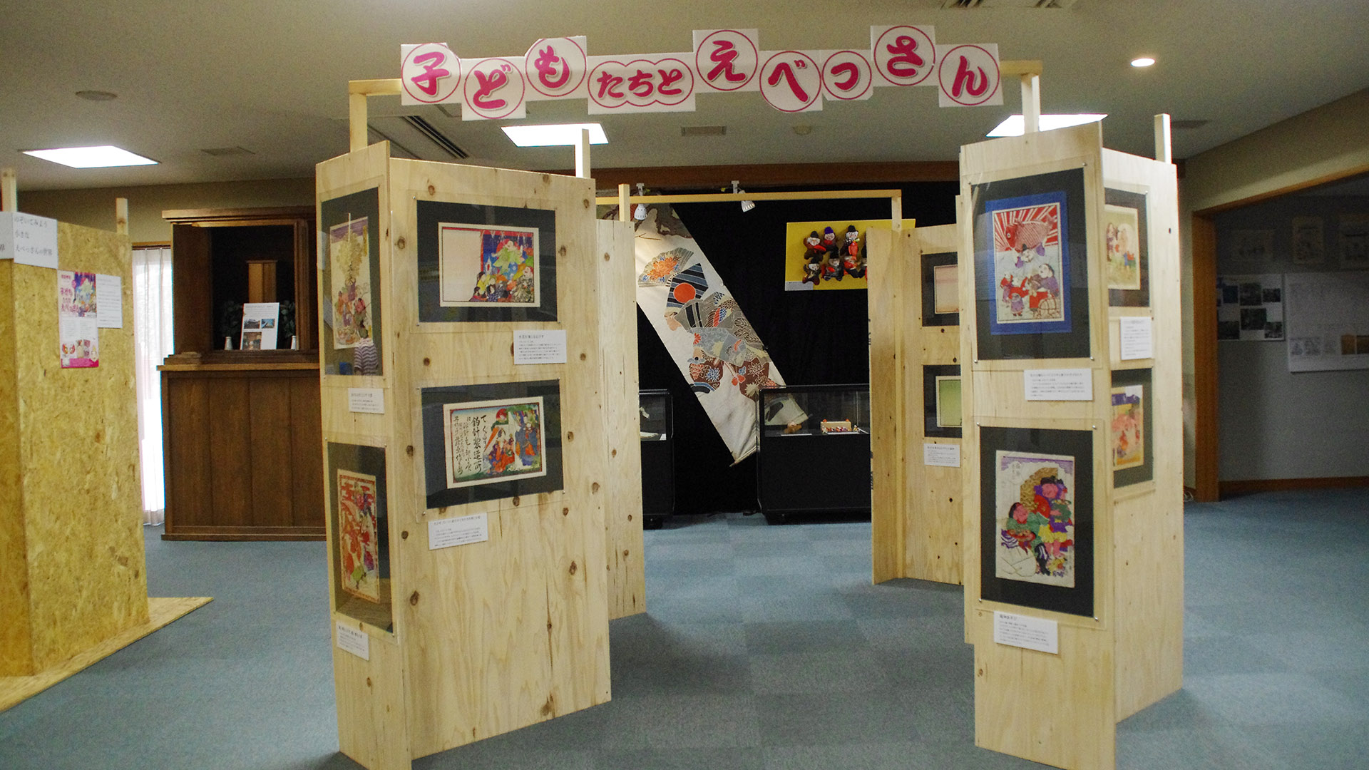 人形劇の図書館コレクション展「子どもたちとえべっさん」PRビデオ
