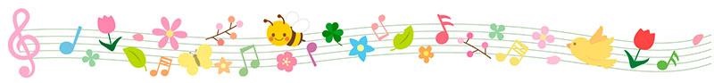 Music ぽえむ音楽教室春 おんがくしよう!