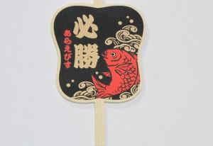 沖恵美酒神社祭