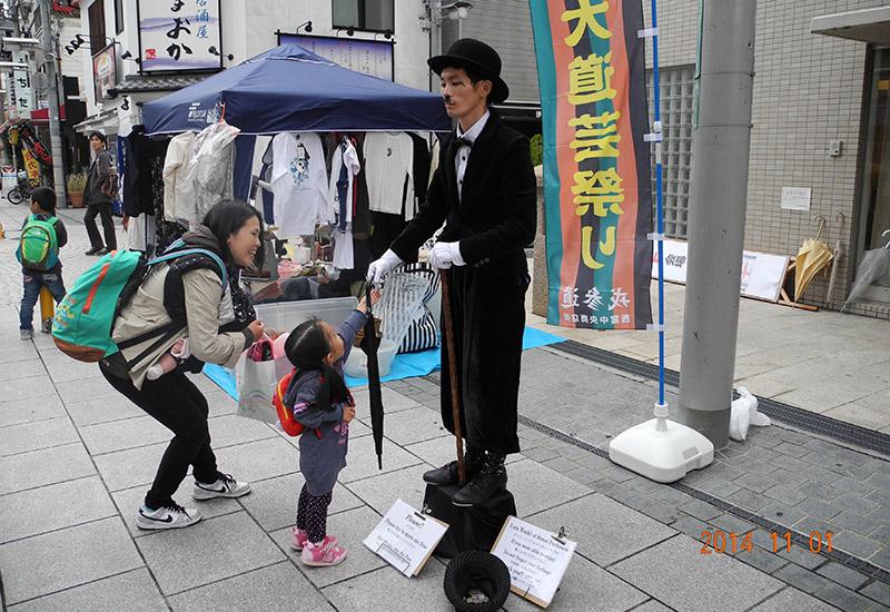 まちかどルネサンス 大道芸祭り(174号)